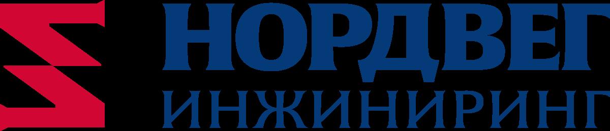 АО НОРДВЕГ (15.05.2018)