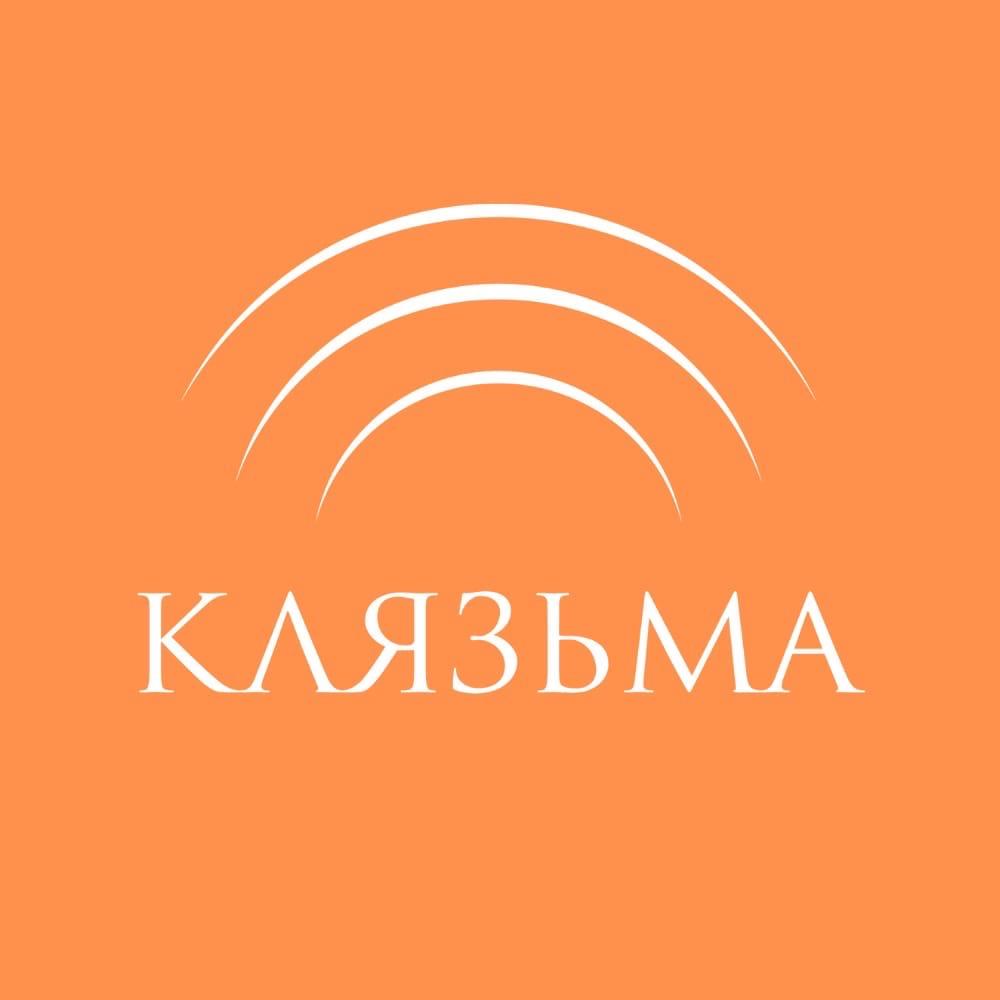 Оздоровительный комплекс Клязьма Управления делами Президента РФ (02.10.2020)