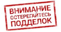Опубликован список недобросовестных партнеров компании ООО АСП Мельхозе