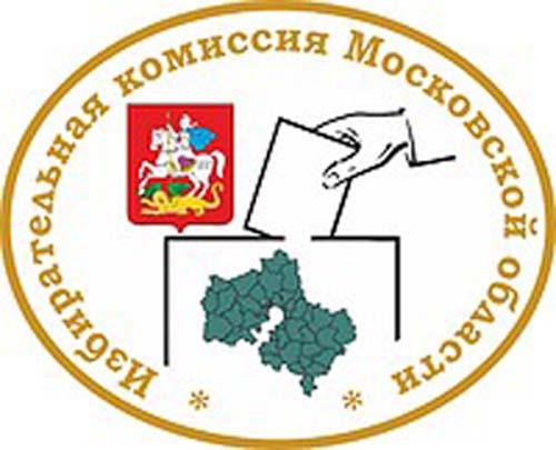 Отзыв. Избирательная комиссия Московской области